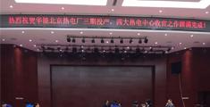 北京华能热电监控安装-门禁安装-光纤敷设