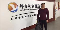 中国外交部-光纤熔接-综合布线调试